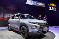 Chevrolet SUV Trailblazer